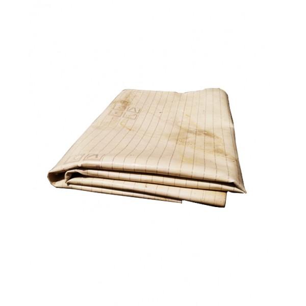 6.7FT X 10.6FT Carpet