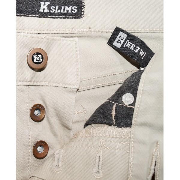 Size 24, Kslim Boy's Chinos Trouser