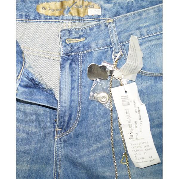 Size 32, Lady's  Blue Rag Jeans